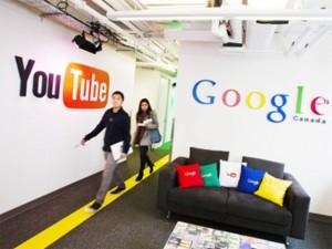 new-google-office